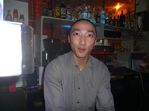 Waik clin's bar
