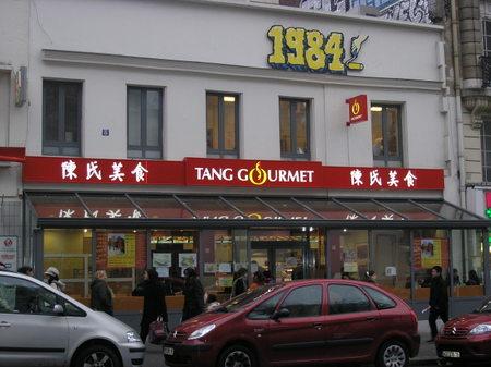 Tang_gourmet