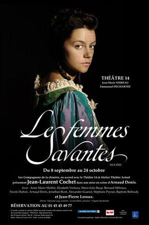 Les femmes savantes theatre 14 jean-laurent cochet arnaud denis
