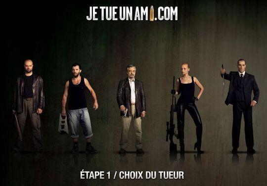 13eme_rue_je_tue_un_ami