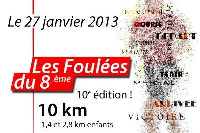 Foulees-8eme