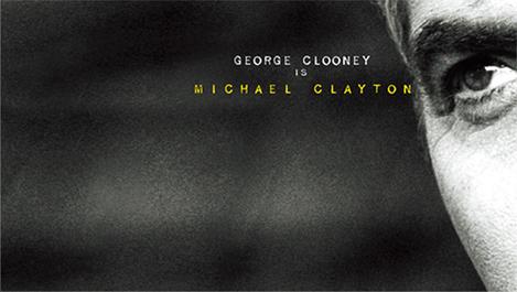 Michael_clayton_2